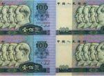 收藏市场第四套人民币四连体钞价格分析