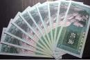 1980版人民币哪个最值钱  1980版纸币收藏潜力大吗