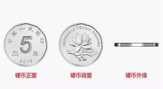 发行硬币的原因介绍