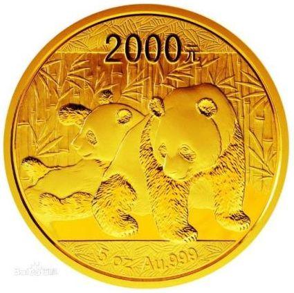 2015年5盎司熊猫金币成为收藏市场新宠儿