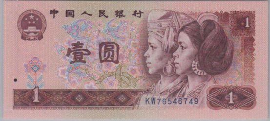 红金龙80版1元特点介绍