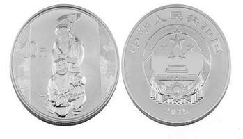 徐悲鴻系列金銀紀念幣再現傳統水墨畫,在紀念幣發行史上首次出現