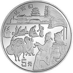 中国丝绸之路通商图银币特征