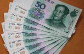 第五套人民币99版50元纸币的投资价值和市场行情如何