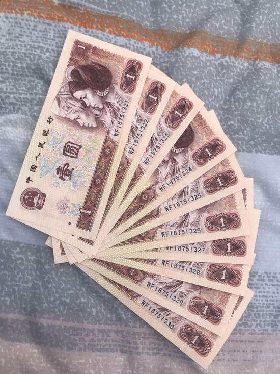 第四套人民币80版1元价格及投资分析