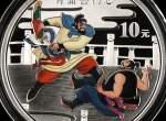 2010年《水浒传》第2组1盎司彩色银币