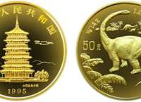 恐龍馬門溪龍紀念金幣