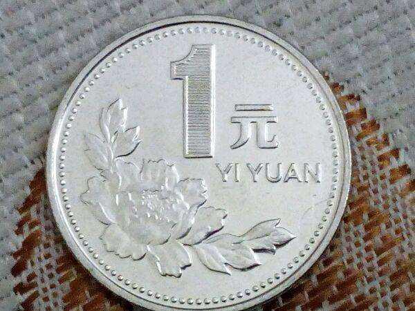 老三花硬币收藏投资的分析