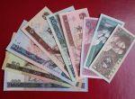 第四套人民币发行的目的