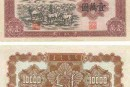 一版币骆驼队值多少钱 全新一版币骆驼队有价无市