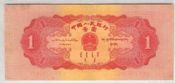 第二套人民币1元价格的最新消息 不看的话就亏大发了!
