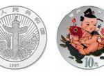 1997年中国传统吉祥图吉庆有余1盎司精制彩色银币收藏价值分析