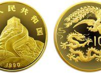1990版20克龙凤纪念金币值得收藏吗