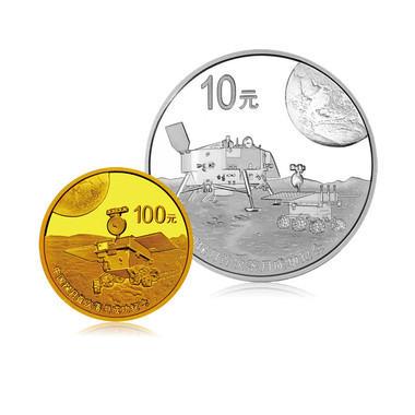 探月落月金银币发行量稀少,近期价格持续暴涨