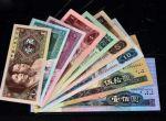 第四套人民币都有哪些优势