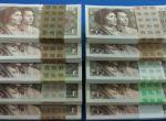 第四套人民币一角纸币如何收藏  辨别分析