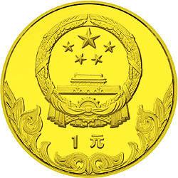 中国奥林匹克委员会18克古代角力纪念铜币