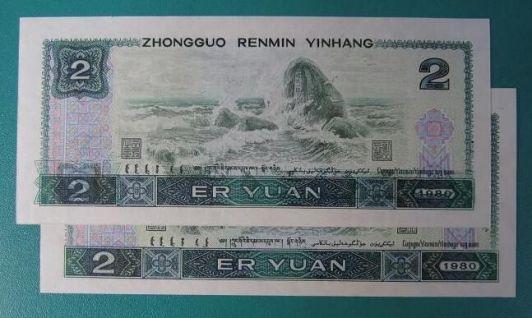 第四套人民币802的价值几何