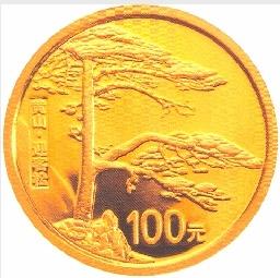 黄山金银币受到藏家欢迎,升值空间值得期待