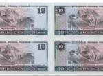 第四套人民币1980年10元四连体价值如何