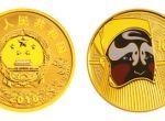 1/4盎司京剧脸谱第1组彩色金币收藏价值大不大