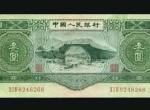 三元纸币价格狂飙  背后的原因竟是因为这个