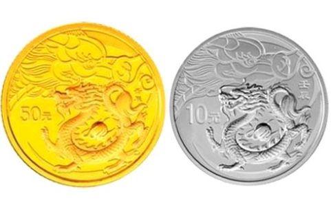 龙年纪念币在收藏市场投资升温,价值涨势明显