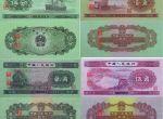 第二套人民币中有哪些第一次