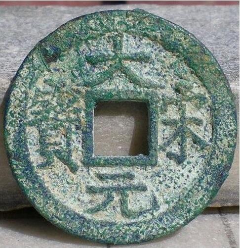 关于大宋元宝投资潜力分析  大宋元宝有哪些分类