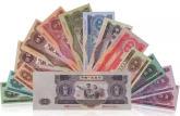 沈阳长期高价收购旧版纸币 沈阳上门大量收购旧版纸币钱币