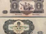 第二套人民币大黑拾值多少钱   行情分析