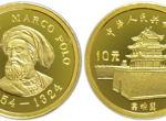 马可波罗金银纪念币1克马可波罗头像金币