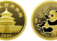 1克熊猫金币1991年版收藏价值怎么样