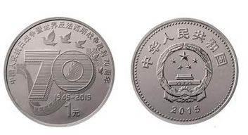 西安高价回收纪念币 西安上门大量收购纪念币金银币旧版纸币