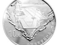 海军航母辽宁舰1公斤银币收藏价格  海军航母辽宁舰1公斤银币最新价格
