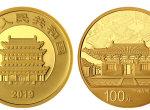 平遥古城8克圆形金质纪念币收藏价值高吗
