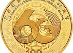 广西成立60周年8克圆形金币值钱吗   收藏价值分析