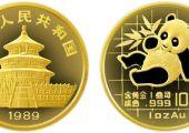 1989年版100元熊猫金币