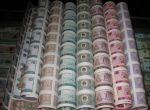 第四套人民币连体钞介绍