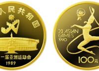 1盎司精制熊猫金币1989年版值得收藏吗