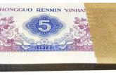 1972年5角纸币价格还会上涨吗?附纺织女工5角纸币最新报价