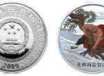 2009年1盎司《水浒传》第1组鲁智深彩色银币