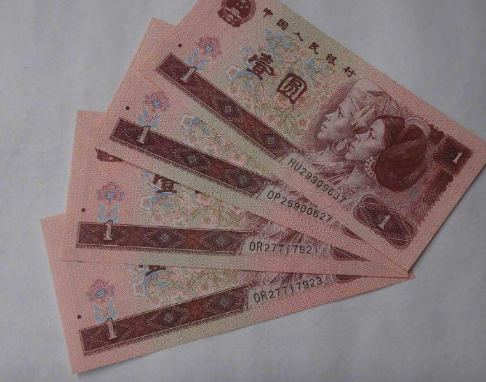 1996年1元人民币价格高低如何判断  1996年1元人民币辨别技巧