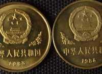 12.7克熊猫铜币1984年版市场价格值多少钱  值得收藏吗