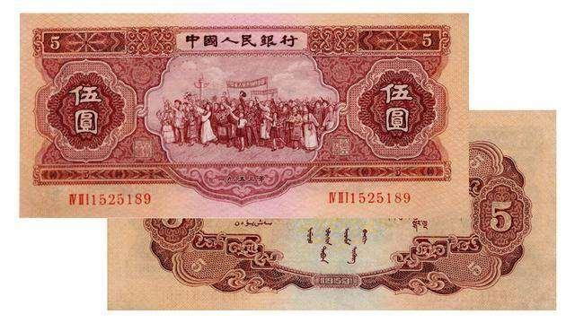 1956年5元人民币价格已经上涨了 你入手收藏了吗?