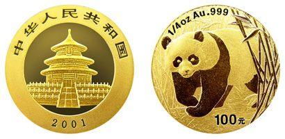 2001版1/4盎司熊猫金币收藏价值分析