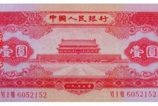 肯定第二套人民币潜在价值(3)