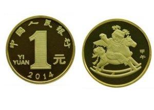 马年纪念币投资不可一时冲动,最重要心态要放好