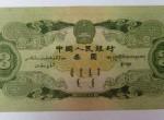 1953年3元纸币价格有炒作因素在吗  3元纸币现在多少钱了
