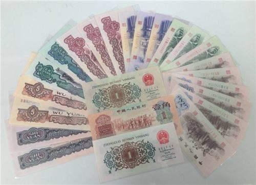 厦门高价回收80版50元纸币 厦门长期收购80版50元纸币